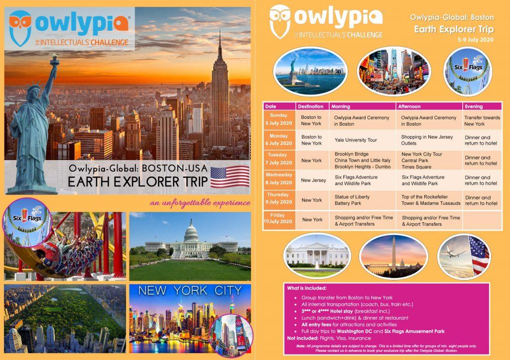 Owlypia Cambridge USA Trip